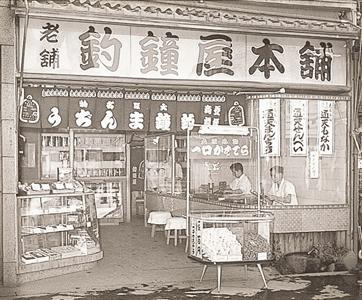 昔の店舗外観